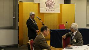 2011_11_28_raihinaisatsu